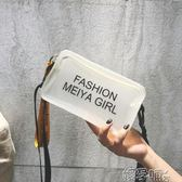 斜背包女夏季透明小包包女潮單肩果凍小方包寬肩帶斜背包 嬡孕哺