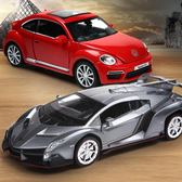 嘉業合金汽車模型仿真甲殼蟲車模可開門聲光回力兒童玩具車禮物TA3774【大尺碼女王】