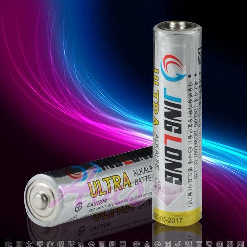 4號電池系列【全館滿490免運】JING LONG四號電池 LR03 AAA 1.5V-雙顆 +潤滑液1包