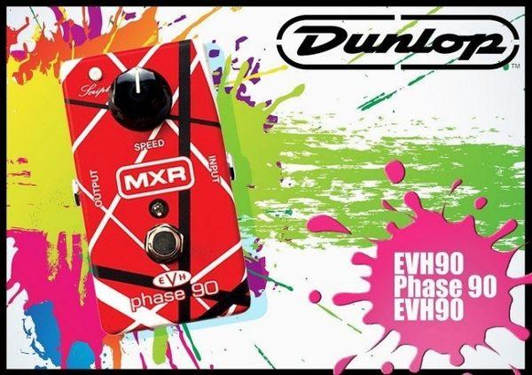 【小麥老師 樂器館】Dunlop MXR EVH-90 Phaser EVH90 電吉他 水聲 單顆 效果器