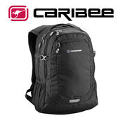 【Caribee 澳洲】COLLEGE 30電腦背包 30L『黑』CB-64152 登山.露營.旅遊.後背包.行李包.電腦包