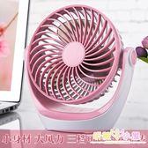 USB小風扇迷你可充電靜音小電風扇床上手拿桌面嬰兒電動小型制冷手持兒童空調扇