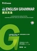(二手書)賴氏英文文法