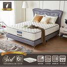 徳泰-Sid席德乳膠蜂巢式獨立筒床墊 / 雙人加大6尺 / H&D東稻家居