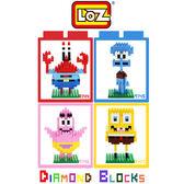 LOZ 迷你鑽石小積木 海綿寶寶 蟹老闆 章魚哥 派大星 樂高式 組合玩具 益智玩具 原廠正版
