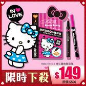 Miki Queen 甜蜜心機持久顯色唇彩筆 (Hello Kitty限定版) 1.5g【BG Shop】~ 5色供選 ~