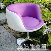 美容美發椅凳特價電腦椅家用時尚轉椅升降椅辦公椅酒杯椅休閒椅子 NMS造物空間