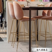 前臺創意高腳吧臺凳現代簡約休閑咖啡廳椅北歐家用靠背吧臺椅酒吧-預熱雙11
