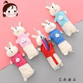筆袋 筆袋文具袋兔子鉛筆袋