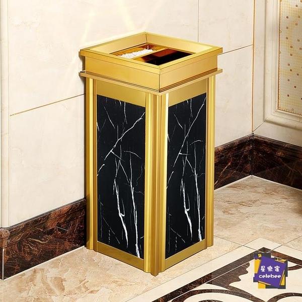 垃圾桶 不銹鋼垃圾桶酒店大堂立式高檔家用電梯口仿大理石戶外大號T