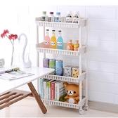 夾縫置物架 省空間夾縫收納置物架可行動收納架冰箱窄縫廚房浴室縫隙家用YTL