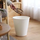 家用無蓋垃圾桶客廳廚房臥室衛生間