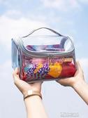 化妝包-透明化妝包女網紅ins風超火便攜旅行大容量簡約防水收納品洗漱包 夏沫之戀