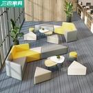沙發 簡約現代休閒培訓機構售樓處接待沙發創意辦公室異形沙發茶幾組合