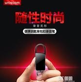 錄音筆專業高清降噪聲控微型錄音器語音轉文字小隨身鑰 3C優購