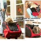 【培菓平價寵物網】外銷歐美【道格】美式拉桿寵物旅行箱車 (有輪子可背可拉)
