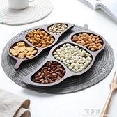ins北歐創意多格零食盤 干果盤水果盤客廳茶幾瓜子盒 木質糖果盤  【全館免運】