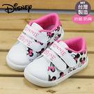童鞋正版迪士尼Disney滿版米妮兒童布...