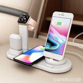 三合一無線充電器 手機耳機三合一無線充支架 蘋果直充手機座手錶 居家物語