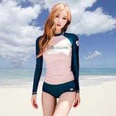 水母衣 潛水服女分體水母衣長袖長褲防曬游泳衣韓國保守顯瘦速干沖浪服 交換禮物