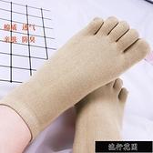 五雙純色棉五指襪女短筒防臭吸汗防腳氣耐磨休閒 襪子 款~  ~