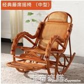 躺椅成人陽台午睡椅藤椅休閒實木椅家用逍遙椅大人藤編搖搖椅 雙十二全館免運