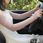 超薄莫代爾棉長款防曬手套女開車彈力大碼冰手臂套袖防紫外線 千千女鞋