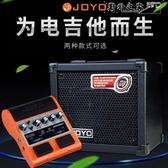 卓樂電吉他音箱木吉他音響民謠便攜式帶效果器鼓機練習演出 全館免運DF