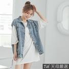 【天母嚴選】男友風個性復古oversize牛仔背心(共二色)