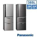 【送基本安裝】Panasonic國際牌 變頻三門冰箱 481公升 NR-C489TV-S/A(星耀金/星耀黑) 買再退貨物稅