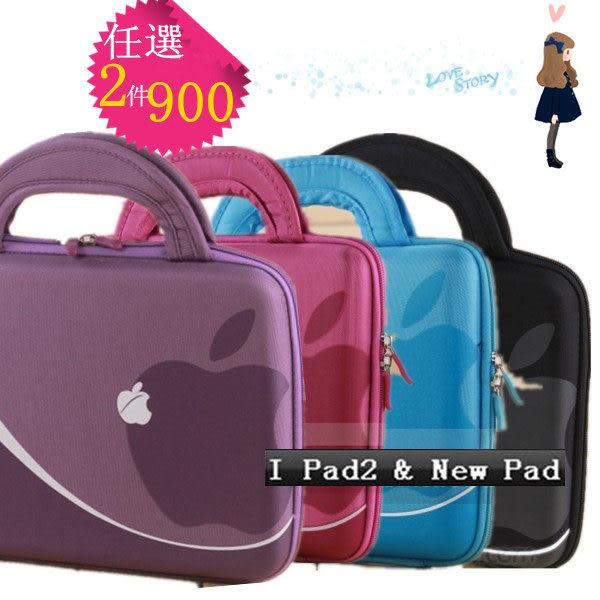 免運+現貨 ipad 4 / 3 / 2 /new iPad  保護包 硬殼(任選二件$980)