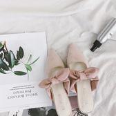 包頭拖鞋 包頭韓版半拖鞋尖頭細高跟拖鞋女夏外穿蝴蝶結懶人穆勒鞋