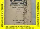 二手書博民逛書店罕見現代中國小說續選(漢英對照)Y13649 趙景深 上海北新書局 出版1946