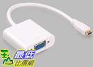 [玉山最低比價網] Micro HDMI to VGA 轉換器 帶音頻(_P211)