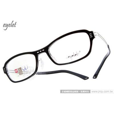 EYELET 光學眼鏡 EL127 A23 (黑-白) 綠色概念眼鏡 平光眼鏡 # 金橘眼鏡