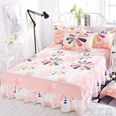 床包席夢思床罩床裙式床套單件防塵防滑保護套1.5米1.8m床墊床單床笠 簡而美
