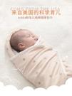 初生嬰兒襁褓防驚跳寶寶抱被新生兒包被春秋睡袋純棉包巾夏季用品 MKS宜品