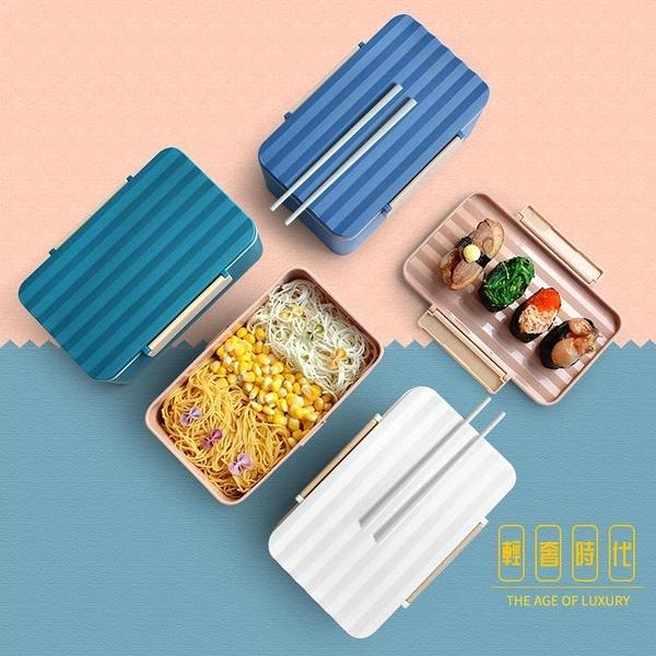 便當盒日式簡約飯盒塑膠帶飯餐具盒【輕奢時代】