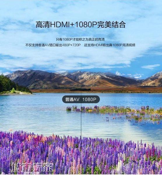 CD機 麥絲瑪拉 S9 DVD高清播放機播藍牙DVD播放器HDMI家用兒童英語 阿薩布魯