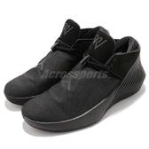 Nike Jordan Why Not Zer0.1 Low PFX 黑 全黑 低筒 男鞋 運動鞋【PUMP306】 AR0346-001