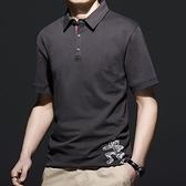 男士短袖T恤2021新款翻領半袖夏季POLO衫潮流純棉體桖衫男裝衣服