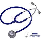 精國醫療器材/spirit/ 豪華主治不銹鋼雙面聽診器/皇家深藍/CK-S601PF-07