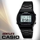 CASIO 手錶專賣店 B640WB-1A 男錶 電子錶 不銹鋼錶帶 樹脂玻璃 50米防水 LED燈 熱門的復古設計