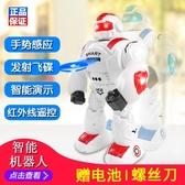 遙控機器人對戰智慧編程跳舞男孩體感高科技對打100元以下玩具  【快速出貨】