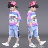 童裝男童夏裝套裝2020新款兒童中大童夏季男孩夏天短袖夏款帥氣潮 依凡卡時尚