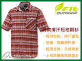 ╭OUTDOOR NICE╮維特FIT 男款吸濕排汗短袖格紋襯衫 IS1204 寶石紅 排汗襯衫 格紋襯衫 防曬襯衫