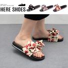 [Here Shoes]2.5cm拖鞋 氣質百搭碎花蝴蝶結 金蔥鞋底 平底圓頭涼拖鞋-AN2088
