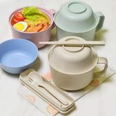 泡麵碗餐具帶蓋宿舍泡面碗方便面碗筷套裝學生大號家用情侶杯碗【快速出貨】