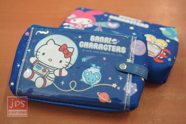 Hello Kitty 太空 扣壓筆袋 (藍)