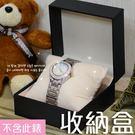 錶盒/首飾盒/禮物盒 精緻皮質感黑色收藏盒 附海綿枕 原價$299 ☆匠子工坊☆【UZ0097】